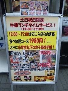 牛禅・9.jpg