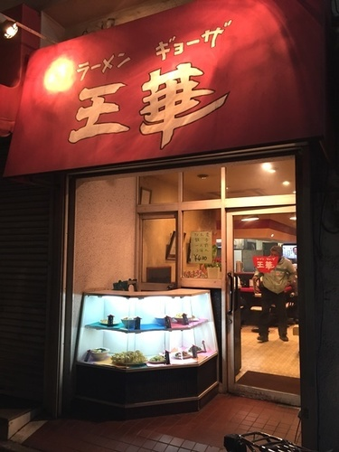 王華・1.JPG
