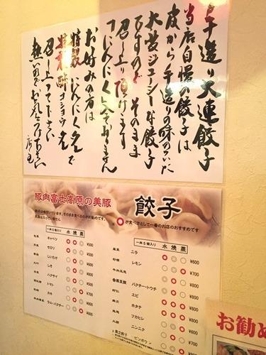 玲玲・10.JPG