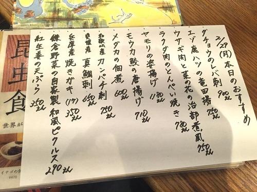 米とサーカス・3.JPG