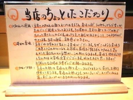 道・8.jpg
