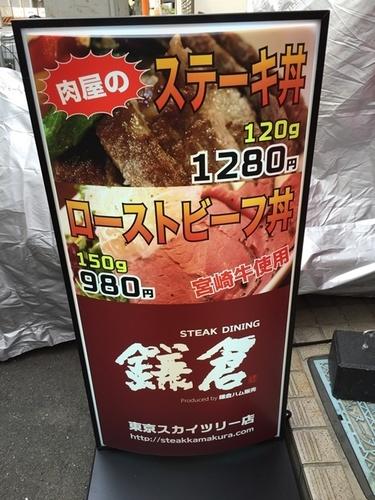 鎌倉・7.JPG