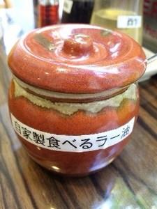 餃子・8.jpg