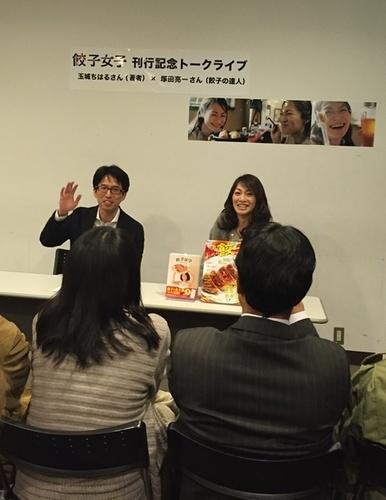 餃子女子・2.JPG
