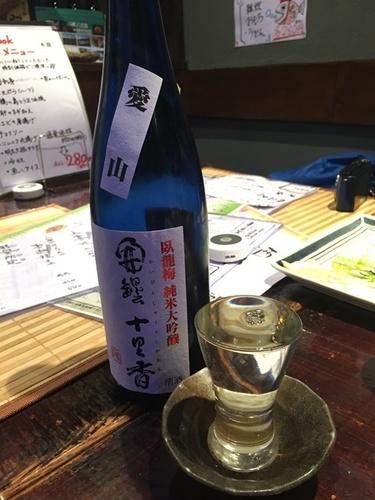 魚八亭・8.JPG