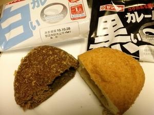 黒白パン・7.jpg